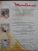 соковыжималка MOULINEX пр-во Испания, 600W