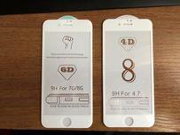 Защитное стекло 4.7( IPhone 8)