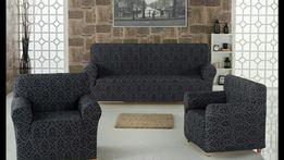 Чехол на диван и 2 кресла Люкс класса жакард Karna накидка для дивана