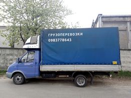 Грузоперевозки,Вывоз мусора