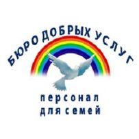 Услуга няня, домработница, сиделка, Донецк.