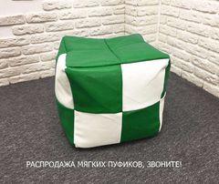 пуфик кубик мягкий пуфик в форме кубика бескаркасный пуфик Одесса