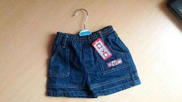 Продам детские новые шорты на мальчика 1,5-2 лет - 100 грн.