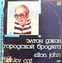 Elton John Honky Cat