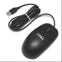 ex uk mouse musb 0