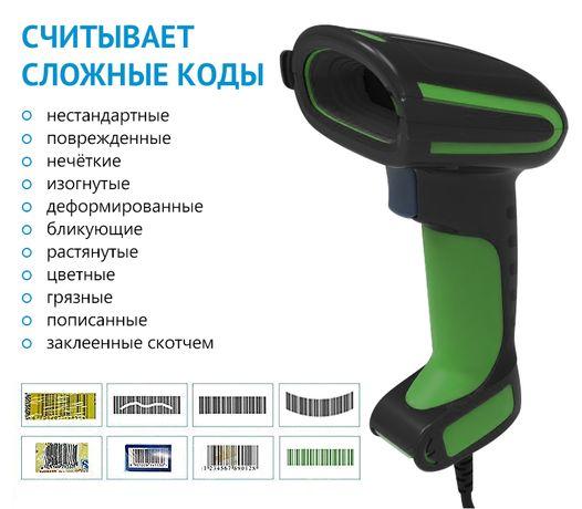 Ударопрочный водонепроницаемый сканер штрих-кодов USB Киев - изображение 3
