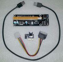 Райзер, Riser PCI-E 1x-16x USB 3.0, 60 см, новые, версия 006.