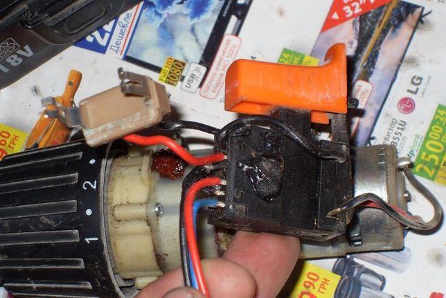 Ремонт электроинструмента всех ведущих производлителей, мастерская Чернигов - изображение 3