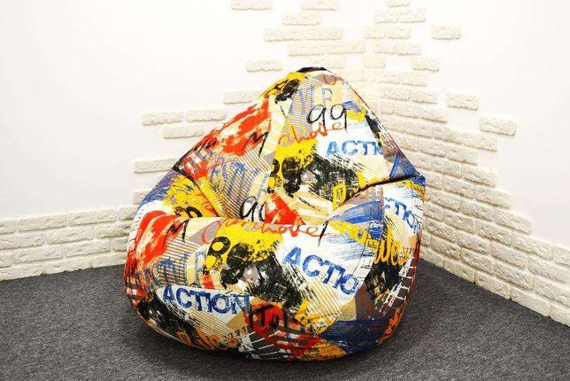 кресло мешок кресло груша бескркасная мебель Винница Беспл Дост на дом Винница - изображение 3