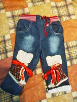 Теплые джинсы на травке