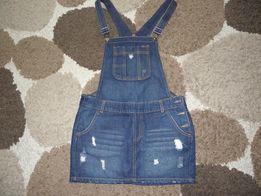 Spódniczka jeansowa ogrodniczka Cropp