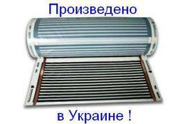 Пленочный инфракрасный теплый пол Монокристалл пленка отопление rexva