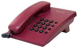 Стационарный телефон Panasonic KX-TS2350UA