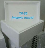 Термоящик, термобокс, тара из пенопласта, ящик пенопластовый 50 литров