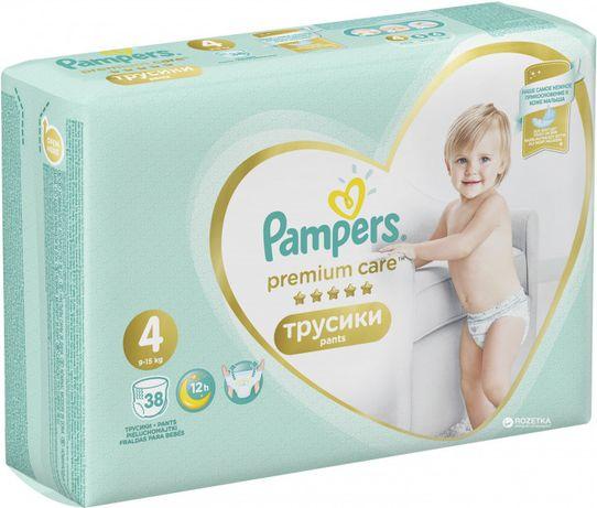 900руб! Подгузник Pampers (памперс) Premium Care (Премиум Кеа) 2,3,4,5 Донецк - изображение 4