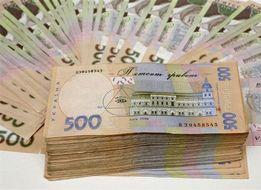 Частный займ без залога до 500.000 грн. Киев и обл.