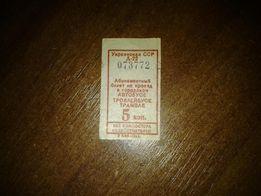 Коллекционный Билет на автобус тройлебус трамвай 1989 год