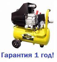 Компрессор Werk ресивер 50 л! 8 Бар, 200 л/мин! Гарантия! Качество!