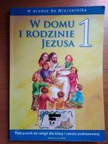 Książka religia Podręcznik do religii W domu i rodzinie Jezusa klasa 1