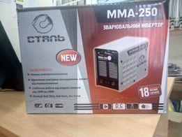Сварочный инвертор Сталь ММА-250 новый гарантия 18 мес.