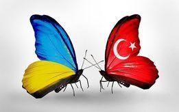 Переводы Турецкого языка
