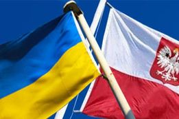 Запрошення робоча Польща 990 грн.