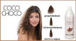 АКЦИЯ!!Кератиновое выпрямление волос и лечение волос ботоксом.
