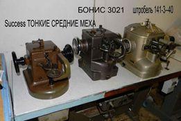 скорняжная машина переносные промышленные наладка ремень кожаный иглы
