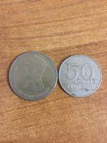 50 złoty 1981r 1990r komplet