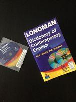 Longman dictionary of contemporary English + диск