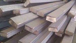 Полоса стальная металлическая ст.3 Киев