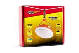 Кемпинговый фонарик ЯРКИЙ ЛУЧ CL-360A, 360лм, 5 реж., Li-Ion 5200mAh,