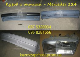 Мерседес W124 бампер фара фонарь крыло стекло стойка мерседес