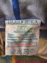 Подушка силикон 70х70