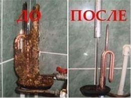 Ремонт бойлеров от 100 гр ,чистка установка водонагревателей бойлеров
