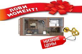 Продажа СМАРТквартир в СДАНОМ новострое с правом собственности!