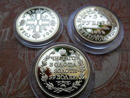 Коллекция подарочных монет