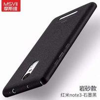 Чехол MSVII Xiaomi Redmi 4X 3s/Pro Note 3 4 4X Mi5 Mi5s Mi5C Mi5X Mi6