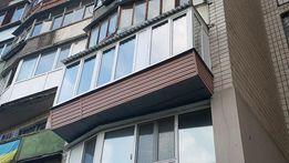 вынос расширение балкона