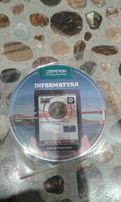 Informatyka płyta CD do książki dla liceum