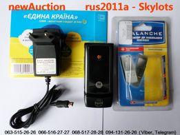 Motorola W355, Интертелеком, Единая страна, без абонплаты, безлим