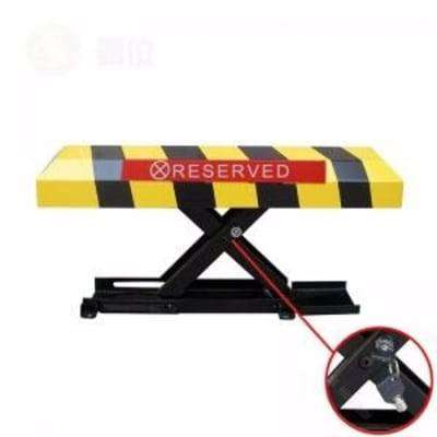 Remote Control Automatic Parking Space Protector IN NIGERIA BY HIPHEN 0