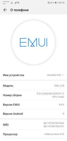 Продам телефон Huawei P20 4/128 Black