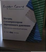 Матрас АРР-Р08