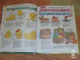 книга для детского творчества *своими руками*
