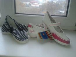 Демисезонная подростковая обувь
