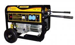 Генератор бензиновый ФОРТЕ FG6500 - 5.5кВт. Бесплатная доставка.