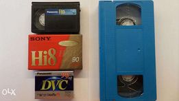Оцифровка домашнего видео архива с любых кассет на диск или флеш