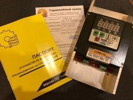 Частотный преобразователь, перетворювач, частотник, електродвигатель
