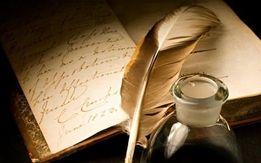 Стихи на заказ. Поэзия. Поздравления в стихах Вірші на замовлення